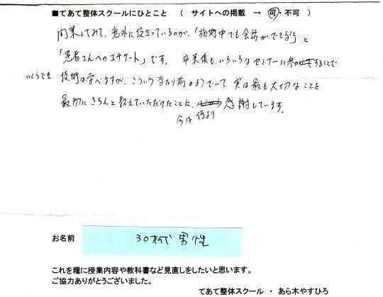 Img00001_2