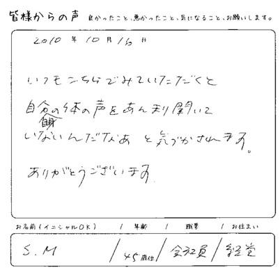 20101022_114013_0079