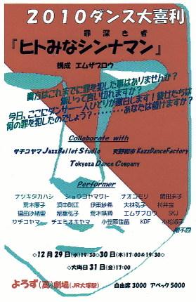 20101021_133558_0077