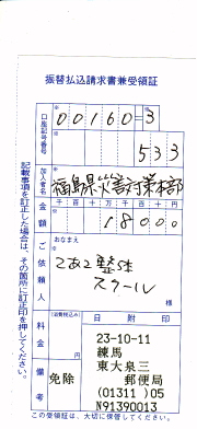 20111011_173855_0095