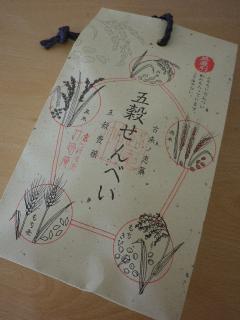 Ishimura2_convert_20120219152212