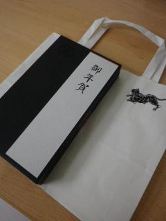Kikuchi_convert_20120219152323