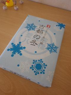 Kimura_convert_20120219152338