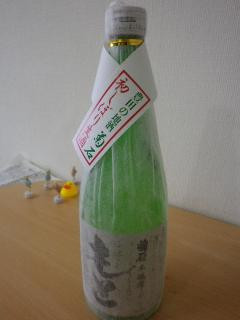 Nakao_convert_20120219152443