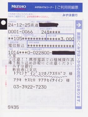 Kifu12122_001