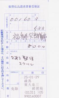 Kifu13011001_convert_20130206101311