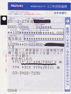 201302272001_convert_20130227113249