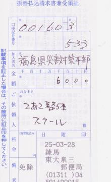 Kifu20130328001_convert_20130418183