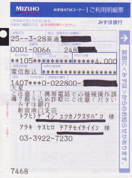 Kifu201303282001_convert_2013041818