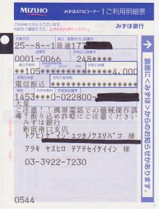 201307kifu2_001_2