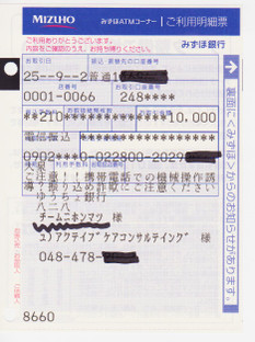Kifu1309021_001