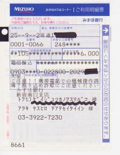 Kifu1309022_001