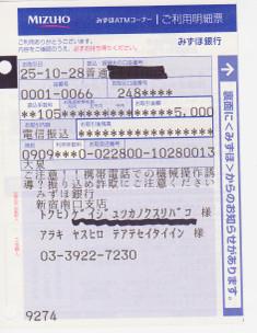 131023kifu2_001