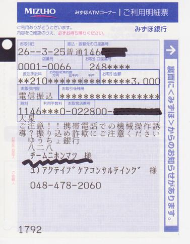 Kifu1403252_001